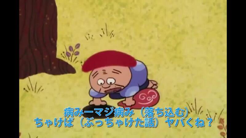 日本昔ばなしをギャル語に吹き替えてみた ラップ …