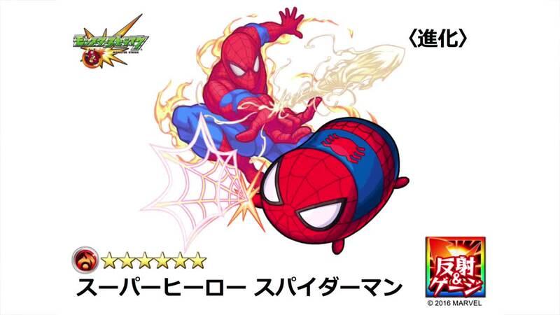 進化『スパイダーマン』イラスト. 0132.210